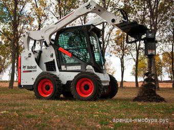 Ямобур Bobcat S570